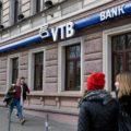 Нацбанк Украины назвал «дочку» ВТБ неплатежеспособной