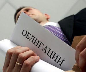 Держатели облигаций Саратовской области получили 100 млн рублей по четвертому купонному доходу