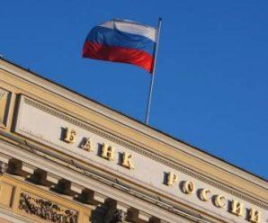 Центробанк назвал основные отрасли теневой экономики России