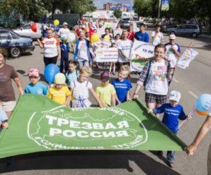 День трезвости: новый федеральный рейтинг порадует саратовцев