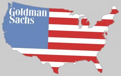 Пять признаков заката сланцевой отрасли от Goldman Sachs