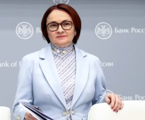 Набиуллина прокомментировала гипотетическую продажу Альфа-банка