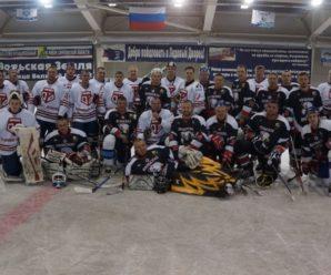 Поддерживаемые саратовским «КБ промавтоматики» хоккеисты сразились в товарищеском матче с «Вольскими медведями»