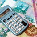 Саратовская область снизила свой госдолг на 1,25 млрд рублей