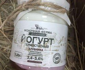 Бесстрашный саратовский молочник: когда мне говорят, что мой йогурт слишком сладкий, я быстро меняю технологию