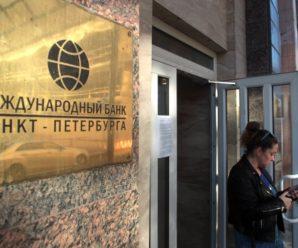 ЦБ отозвал лицензию у петербургского банка из топ-150