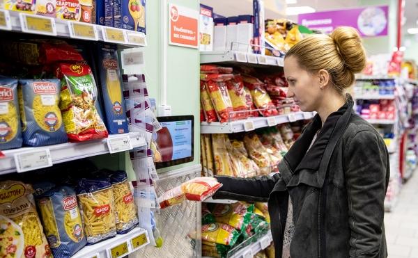 Инфляционные ожидания россиян в октябре резко снизились