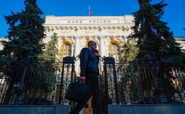 Банк России не стал повышать ключевую ставку