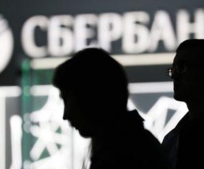 Группа ВТБ передала долги брата вице-мэра Москвы структуре Сбербанка