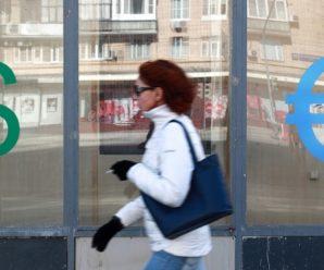 Курс рубля к доллару и евро резко вырос после подорожания нефти