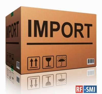Центробанк отчитался об аномальном падении импорта