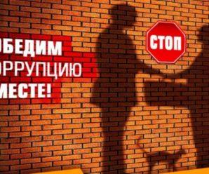В День борьбы с коррупцией в Саратове наградят лучшего юриста и проведут деловую игру с прессой
