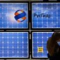 «РусГидро» провела первое за 4 года российское размещение «димсам-бондов»