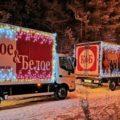 Головной офис «Красного&Белого»: Саратов, прекратите панику!