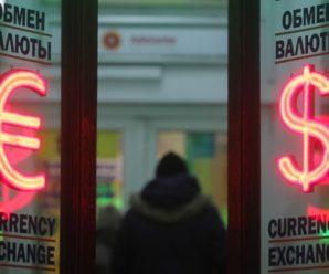 ЦБ снизил официальные курсы доллара и евро на 2,5 руб.