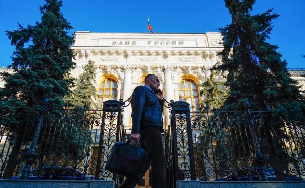 В ЦБ объяснили отток рублевых вкладов в августе и сентябре